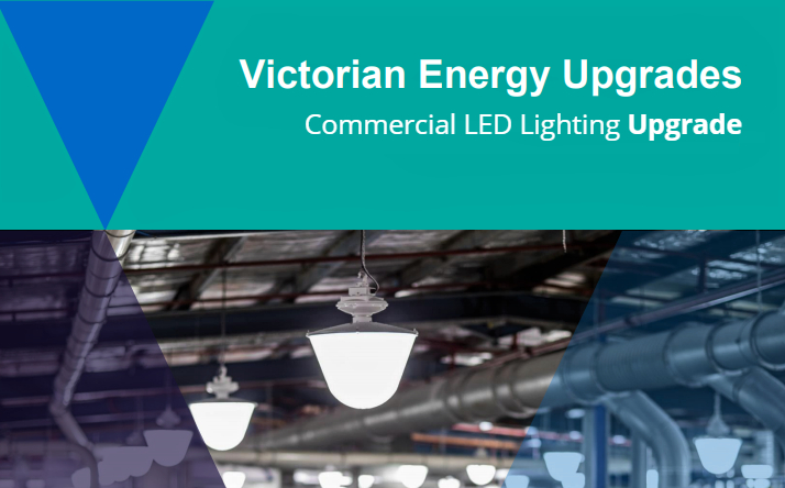 Commercial lighting upgrade under VEU program